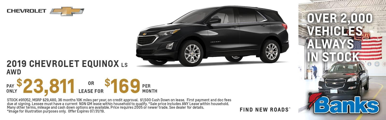 Banner of Chevrolet Equinox for July Special
