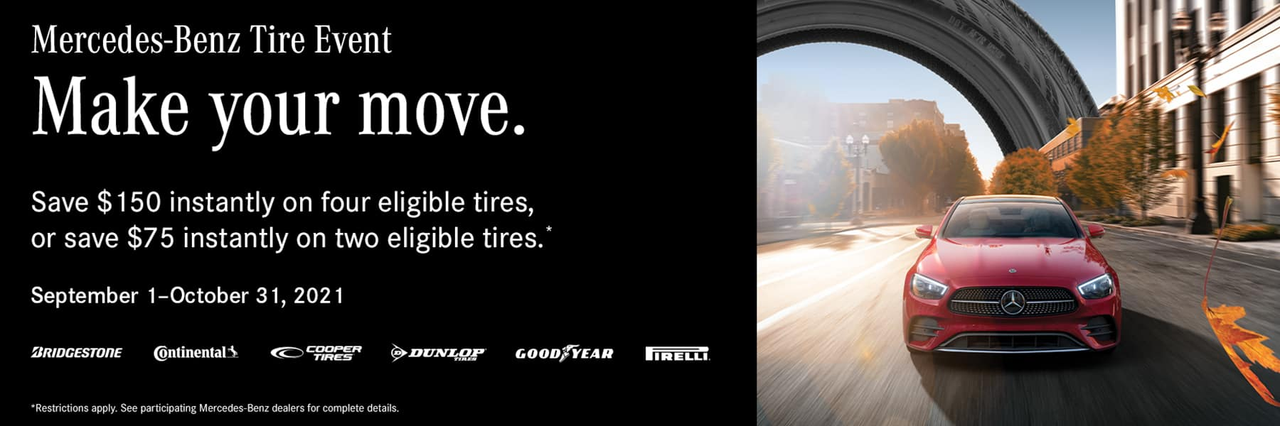 Tire Offer Sept